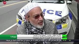 نيوزيلندا: اعتداء المسجدين عمل إرهابي