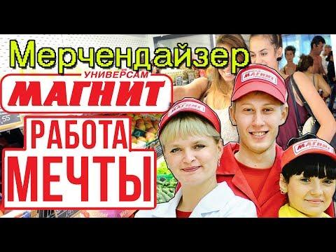 Работа в Ижевскe, вакансии Ижевска, поиск работы -