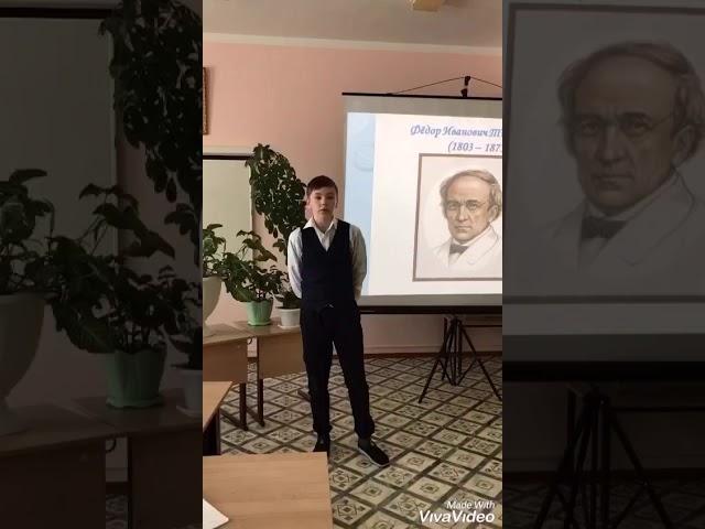Изображение предпросмотра прочтения – МихаилЗадорожный читает произведение «Итак, увиделся я с вами...» Ф.И.Тютчева