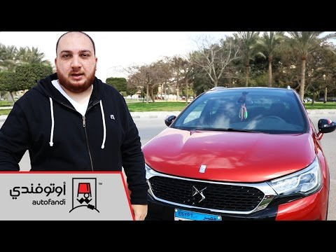 DS4 Crossback DS4 Crossback Review