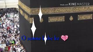 All ramadan videos Uk 9012(9)