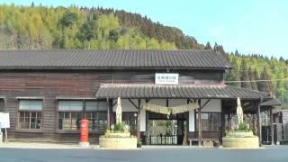 JR九州肥薩線 大隅横川駅3 【HD】1080P