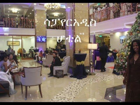 Ethiopia Sapphire Addis Hotel