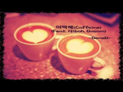 DemeD - 어떡해(Caffeine)(Feat Niboh,Dasom)