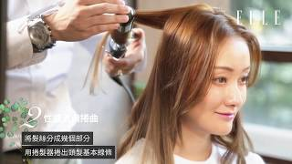 2019韓國流行 #髮型!#韓國 星級髮型師Gunhee:「呈現髮型線條美!」  ELLE HK