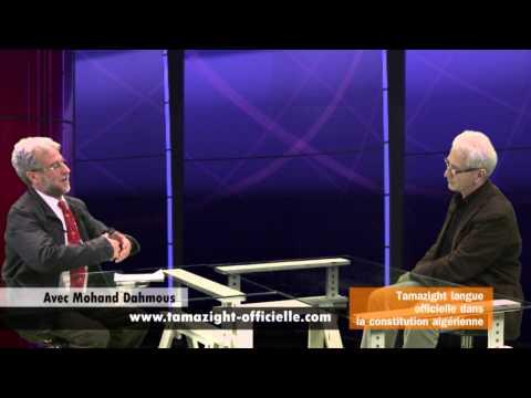 Tamazight langue officielle avec Mohand Dahmous sur Berbère Télévision