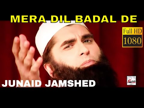 MERA DIL BADAL DE - JUNAID JAMSHED - OFFICIAL HD VIDEO - HI-TECH ISLAMIC - BEAUTIFUL NAAT