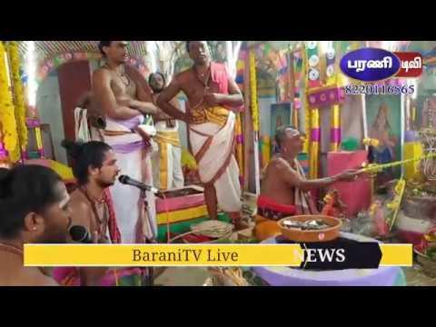 Download அம்பை அகத்தியர் கோவில் - 4-வது யாகசாலை பூஜை  Live 04-02-2020