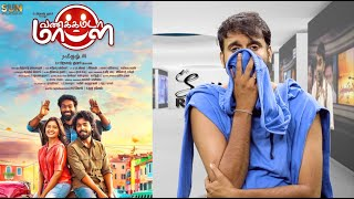 vanakkamda-mappilei-review-gv-prakash-amritha-aiyer-rajesh-m-selfie-review