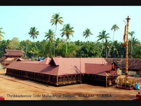 THRIKKADAVOOR MAHADEVAR TEMPLE~ Shiva sundaresham