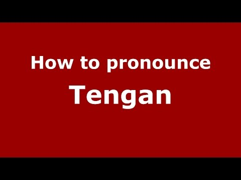 How to pronounce Tengan (Spanish/Argentina) - PronounceNames.com