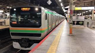 E231系1000番台ヤマU504編成横浜発車