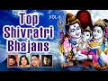 Download MAHASHIVRATRI 2017 SPECIAL I Top Shivratri Bhajans I HARIHARAN I ANURADHA PAUDWAL I TRIPTI, VIPIN MP3 song and Music Video