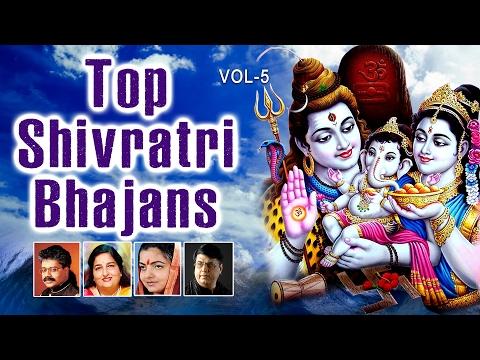 MAHASHIVRATRI SPECIAL I Top Shivratri Bhajans I HARIHARAN I ANURADHA PAUDWAL I TRIPTI, VIPIN