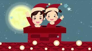 徐薇英文聖誕飆歌 指定歌曲2【Jingle bells】