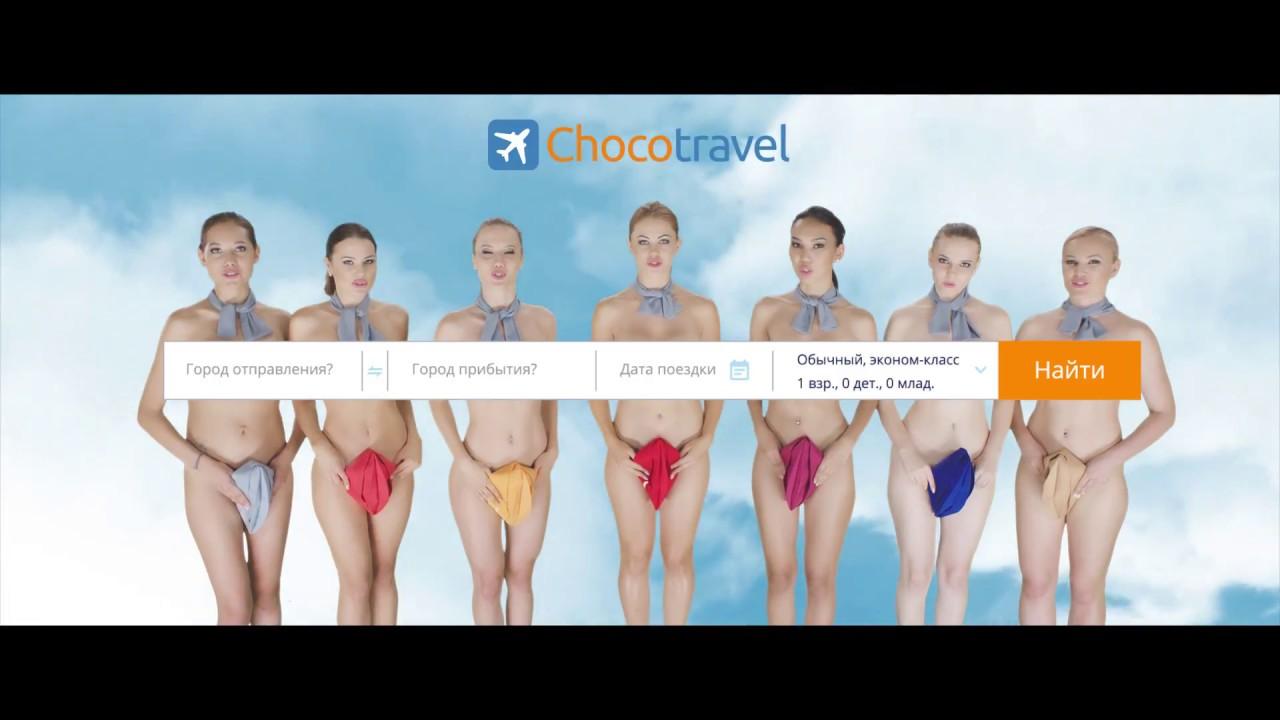 Nyeleneh, Situs Travel Ini Pakai Pramugari Bugil untuk Promosi