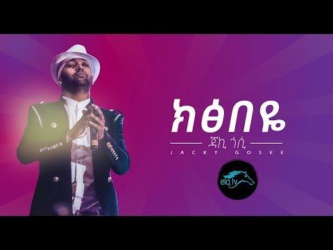 ela-tv---jacky-gosee---kixibe-eye---new-ethiopian-music-2019---[-official-music-video-]