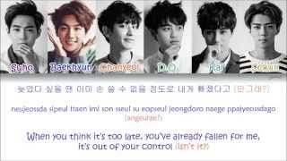 EXO - Playboy (Korean ver.) (Color Coded Han|Rom|Eng Lyrics)