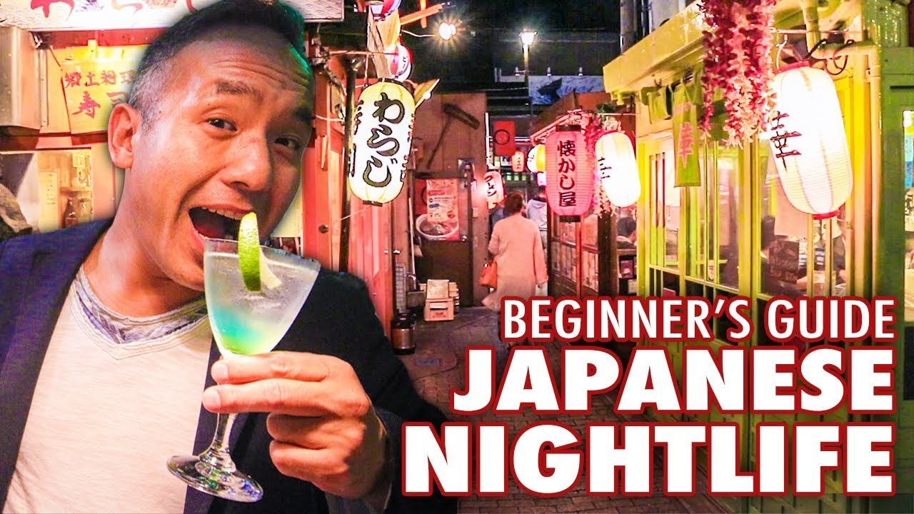 Japanese Nightlife Etiquette | Beginner's Guide - YouTube