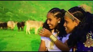 Best Afaan Oromo Song No.2 | ምርጥ የኦሮምኛ ዘፈን ቁ.2 | Ethiopian Music