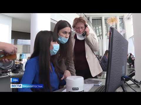 Служба спасения от коронавируса: в Уфе заработал антиковидный ситуационный центр