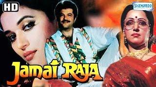 Jamai Raja HD - Anil Kapoor - Madhuri Dixit - Hema Malini - Satish Kaushik - Hindi Full Movie