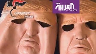سرقة بقناع ترمب thumbnail
