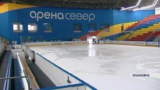 """Спорткомплекс """"Арена Север"""" закрывается на месяц (Новости 27.05.16)"""