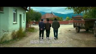 『読まれなかった小説』本編映像