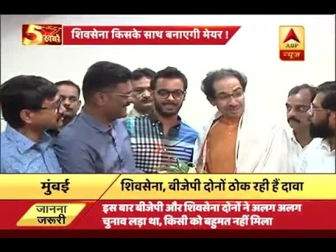 BMC Polls: With Whom Will Shiv Sena Tie-up And Appoint Mayor?