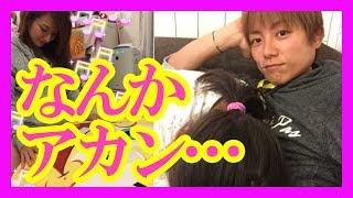 【衝撃】<杉浦太陽>えっ!妻・辻希美との行為中の写真をブログに!? ...