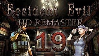 Part 19 - Let#39s Play Resident Evil REMAKE HD Remastered BLIND - Lisa Trevor
