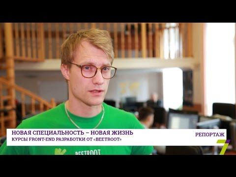 Онлайн-курс Advanced front-end Сергей Пузанков