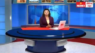 Bhaskar Video News 30 AUG 2019