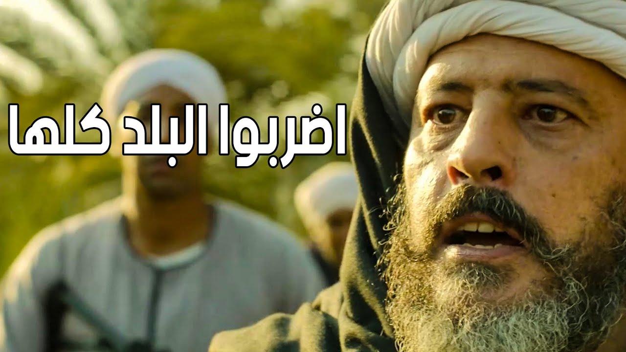 عوالم خفية كل العرب Alarab