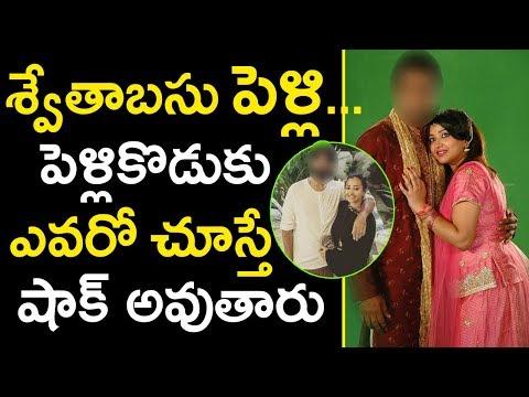 Shweta Basu Prasad Marriage | Shweta Basu Prasad Engaged With Beau Rohit Mittal | Tollywood Nagar