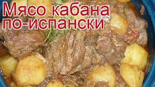 рецепты из кабана - как приготовить кабана пошаговый рецепт - Котлеты из кабана за 70 минут