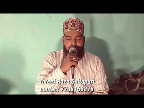 Unki Jaame jam akhen Naat by Tareef Raza Sultanpuri