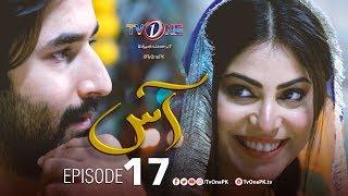 Aas | Episode 17 |  TV One Drama | Zain Baig - Hajra Yamin