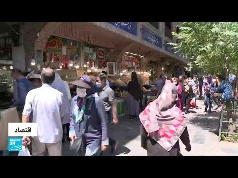 وعود اقتصادية -رنانة- يطلقها المرشحون للانتخابات الرئاسية في إيران  - 18:56-2021 / 6 / 14