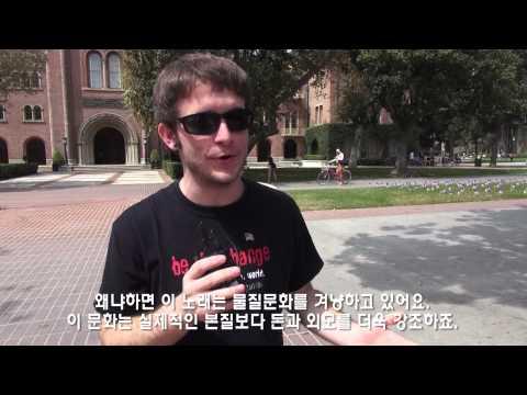미국을 뒤흔든 강남스타일! 그 인기비결을 파헤친다 (Gangnam Style Sensation)
