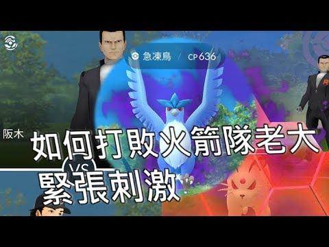 Image result for 阪木老大陣容
