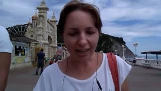 видео Отзывы про отдых в Архипо-Осиповке