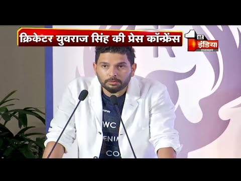 Yuvraj Singh Announces His Retirement From International Cricket