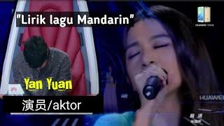 【演員】- Yan Yuan/Aktor ~ Hebe Tien 田馥甄 - Terjemahan - Pinyin - Lirik/Lyrics 歌词 (Indo Sub)