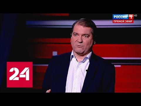 Владимир Корнилов: \