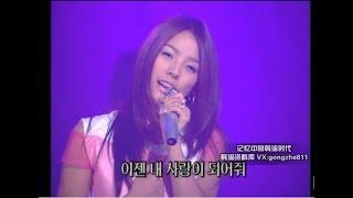 [2집 왕중왕 무대 ♪] 핑클 (Fin.K.L) - 영원한 사랑 (1999年)