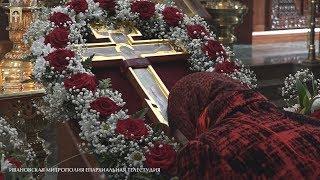 Архиерейское служение в праздник Воздвижения Креста Господня 27.09.2019