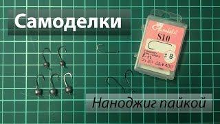 видео Выбирайте спиннинг и катушки для удачной рыбалки