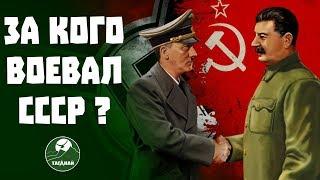 Battlefield V. СССР будет, но за кого? Откровения DICE и урок истории.